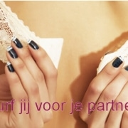striptease-voor-je-partner